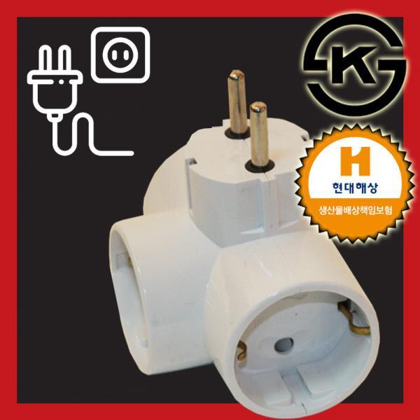 3구 T자 일반 멀티탭 무선