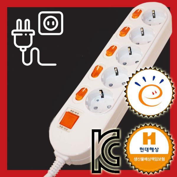 메인 개별 복합스위치형 멀티탭 5구 5호 4.5M 전기절약형