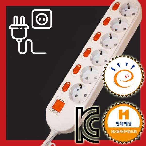 메인 개별 복합스위치형 멀티탭 6구 5호 4.5M 전기절약형