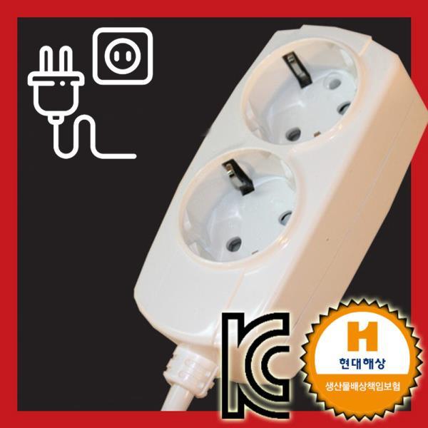 일반형 멀티탭 2구 5호 4.5M 루넥스 국산정품