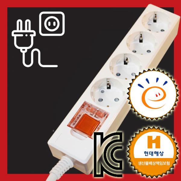 메인스위치형 멀티탭 4구 (1.5M,2.5M,4.5M) 전기절약형