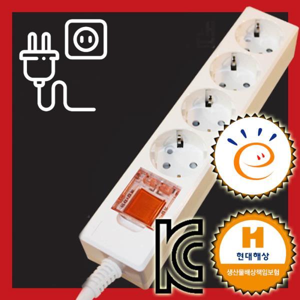 메인스위치형 멀티탭 4구 3호 2.5M 전기절약형