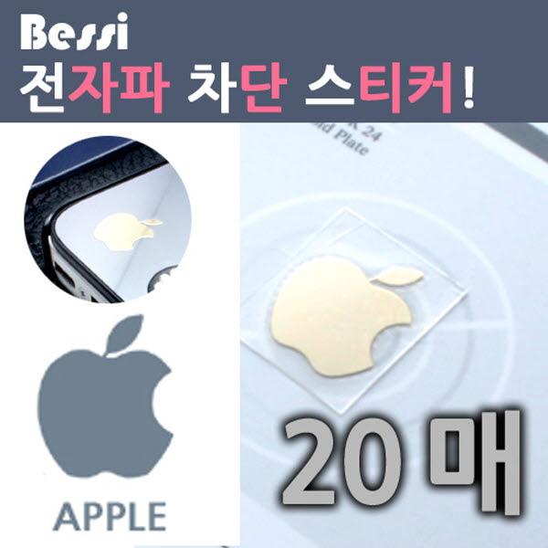 베씨 전자파차단 스티커 20매 24K도금 택1
