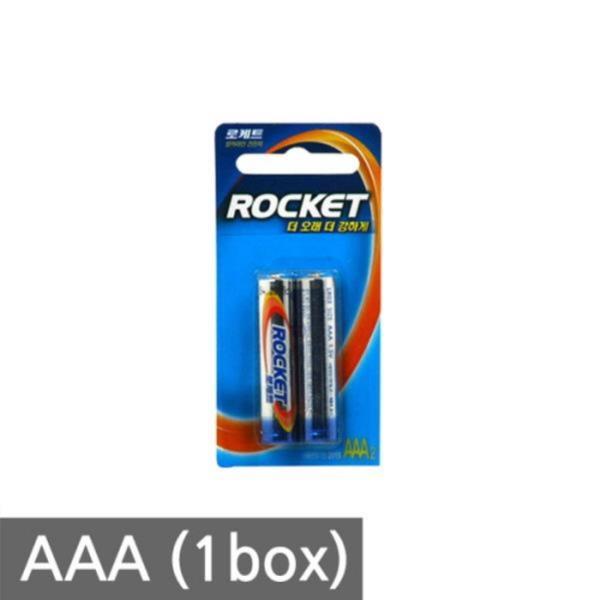 로케트 알카라인 AAA건전지 40P 박스 LR3 밧데리