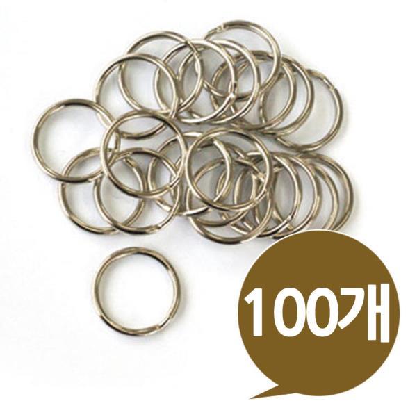 키링 15mm, 20mm 열쇠고리 부자재 벌크 100P