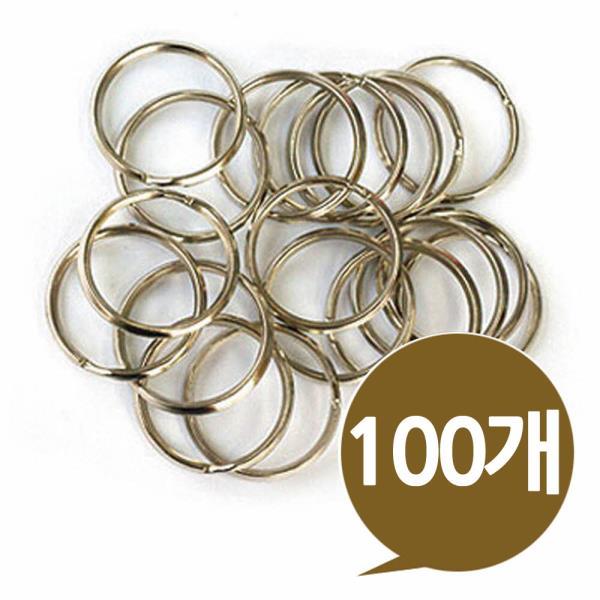 키링 20mm 열쇠고리 부자재 벌크 100P