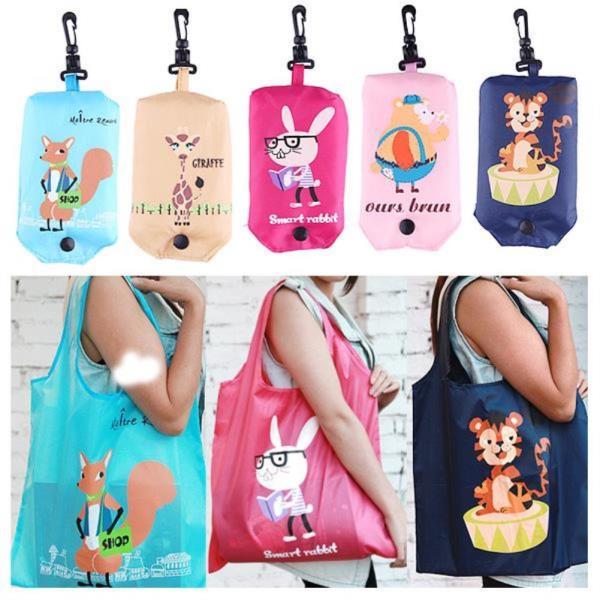 마트가방 휴대용파우치 동물 에코백 쇼핑백