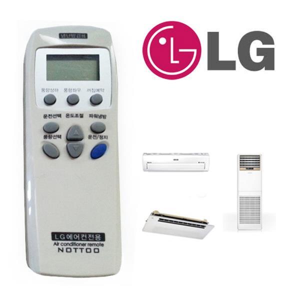 만능 LG 에어컨 냉난방기 통합리모콘 벽걸이 천장 스탠드통합
