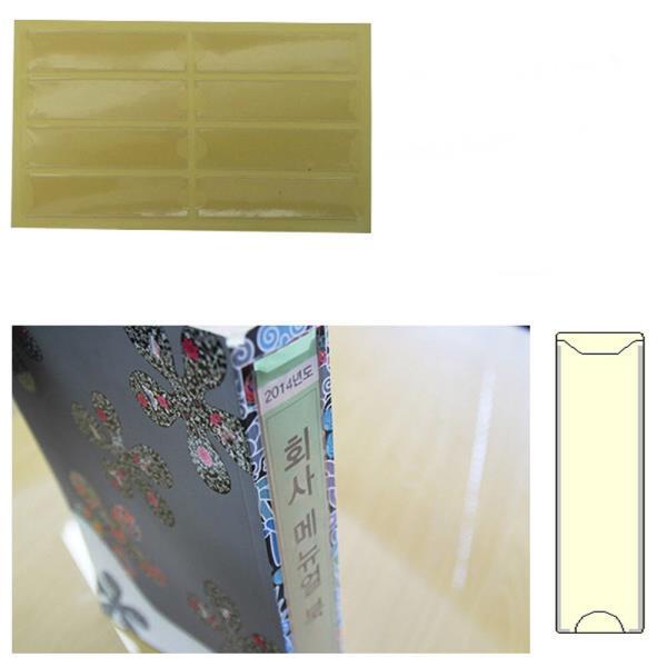 주머니형 포켓 라벨테이프 중형라벨 8P 30매 20x70