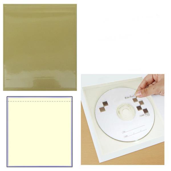 밀봉형 포켓 라벨테이프 CD케이스 30매 s130140q