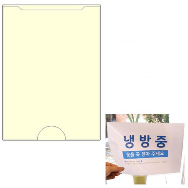 주머니형 포켓 라벨테이프 A4 게시판용 30매