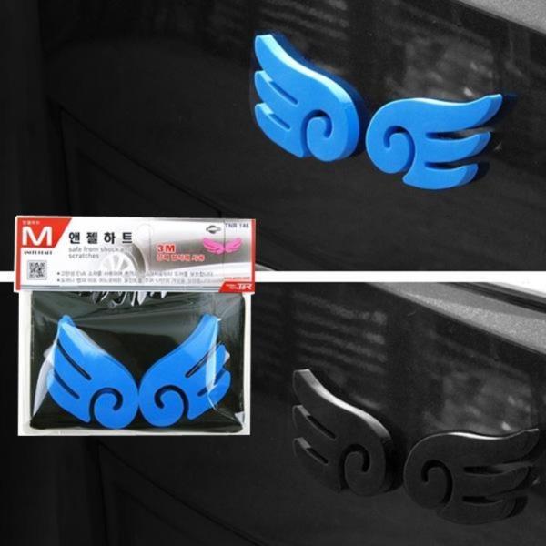 날개모양 에바 차량용 도어범퍼 소형/대형
