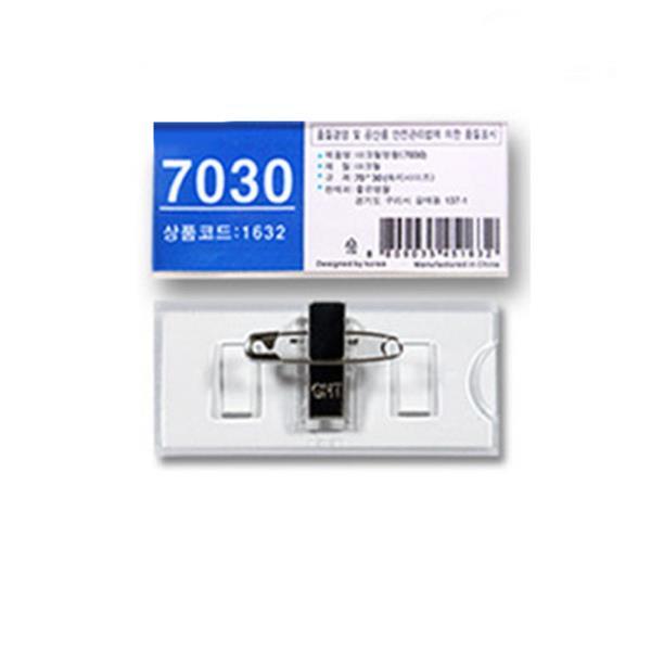 GNT명찰 플라스틱 집게옷핀 100매 미니70x28