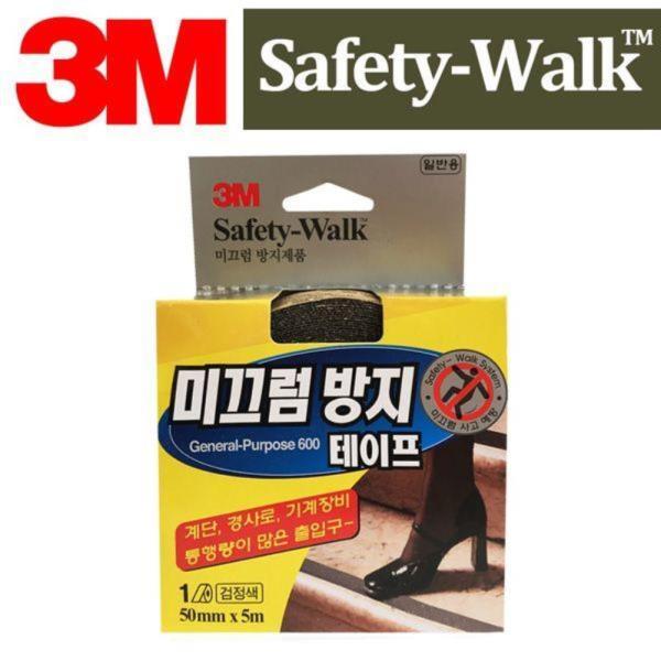 3M 검정 미끄럼방지 테이프 50mmX5m 1개