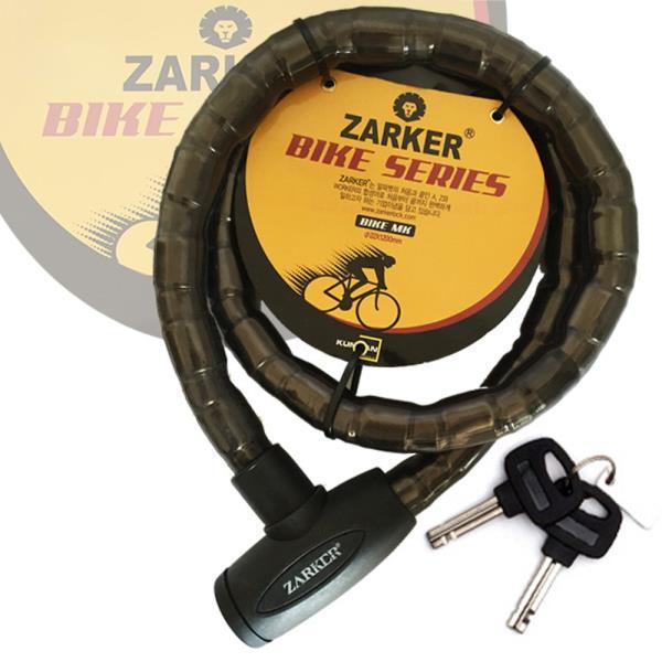 자커 아주굵은 오토바이 열쇠 ZKMK