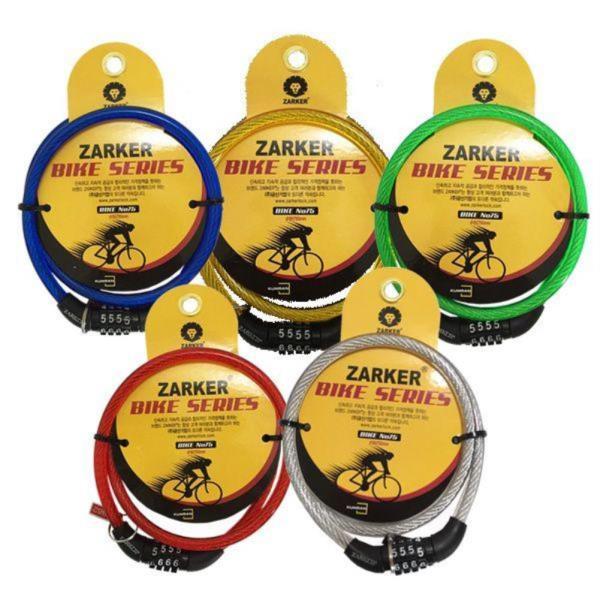 자커 번호식 소형 자전거열쇠 ZKNo75