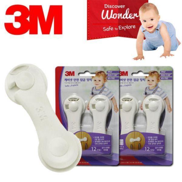 3M 유아 안전잠금장치 일자도어락 4P