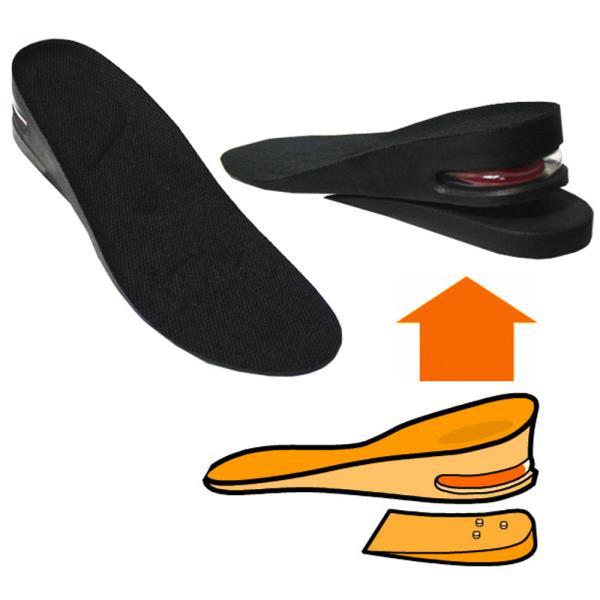 에어캡 2단분리 5cm 키높이깔창 블랙 남여프리