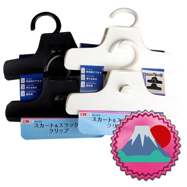 일본마트상품 연장형 바지걸이 집게 2개
