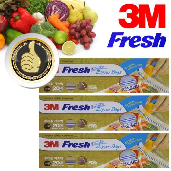 3M Fresh 더블 지퍼백 소형 60매
