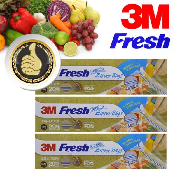 3M Fresh 더블 지퍼백 대형 60매