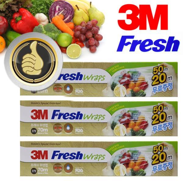 3M Fresh 위생랲 25cm 중형 70m이벤트팩 3롤