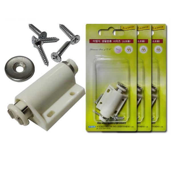나사포함 원통 자석 빠찌링 3개 DIY철물