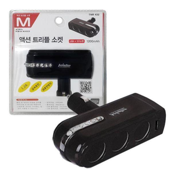 티엔알 액션 USB겸용 3구 차량확장소켓