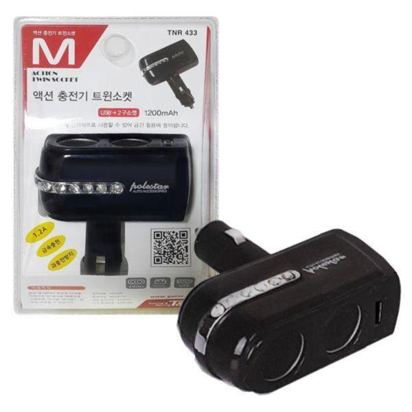 티엔알 액션 USB겸용 2구 차량확장소켓