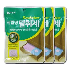 데오도라이저 서랍장 향기 탈취제 3개