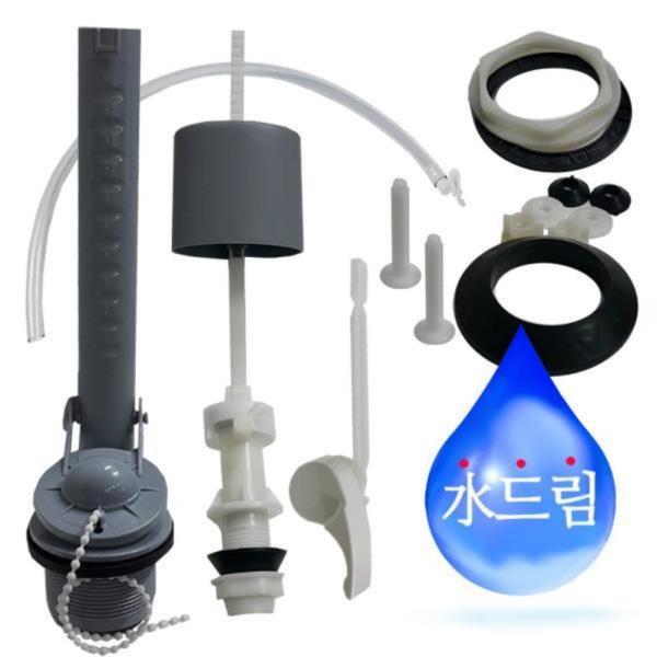 수드림수전 레버식 표준 양변기 부속세트