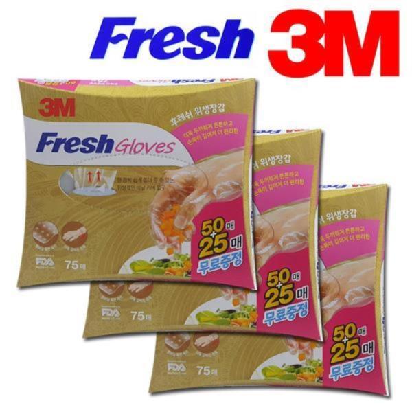 3M Fresh 엠보싱 위생 일회용장갑 75매팩 3개