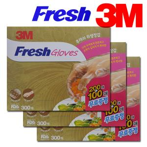 3M Fresh 엠보싱 위생 일회용장갑 300매팩 3개