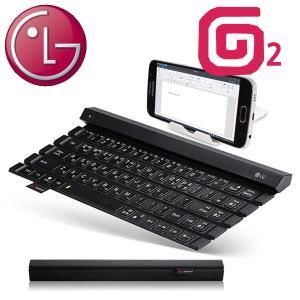 LG 5단접이 미니 블루투스 스마트기기 키보드