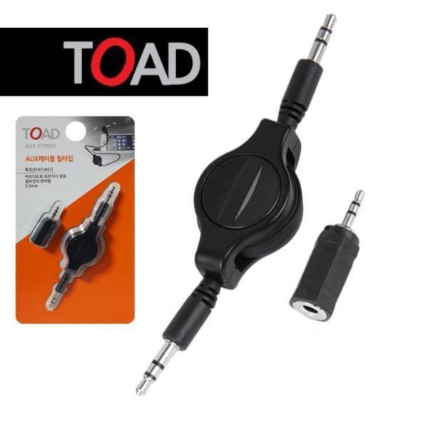 토드574 AUX 2.5젠더 3.5mm 오디오 릴케이블