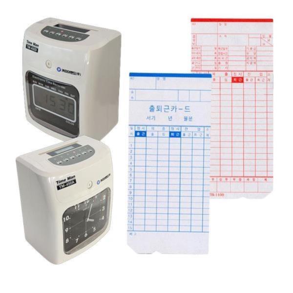 TM450A 450D용 아마노 출퇴근카드 100매