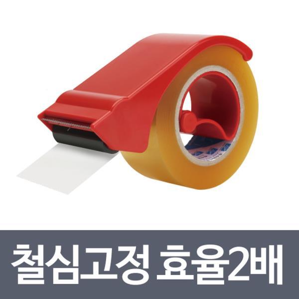철심고정 KM830 한손작업 테이프커터기