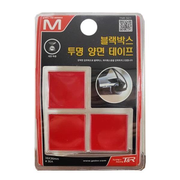 티엔알521 자동차용품 블랙박스 양면테이프