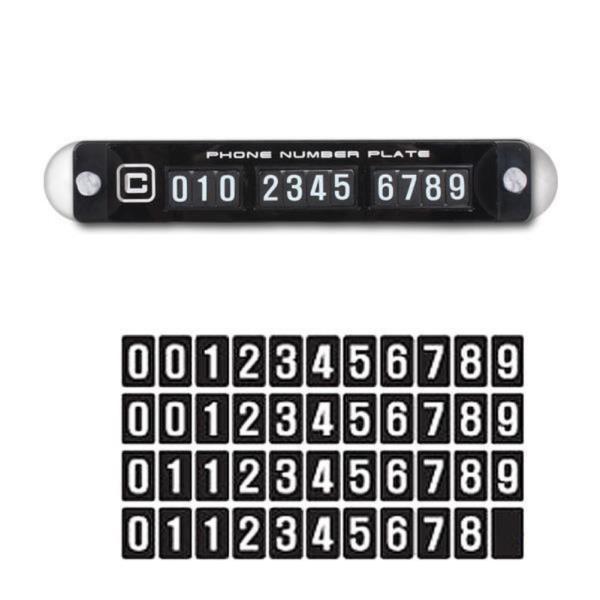 카타260 자석퍼즐 차량 전화번호 표시판