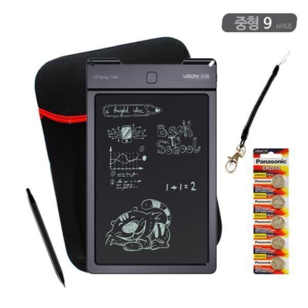 파우치 악세포함 전자메모판 태블릿 9중형