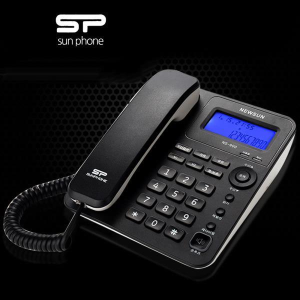 수신음량 3단조절 썬폰900 CID유선전화기