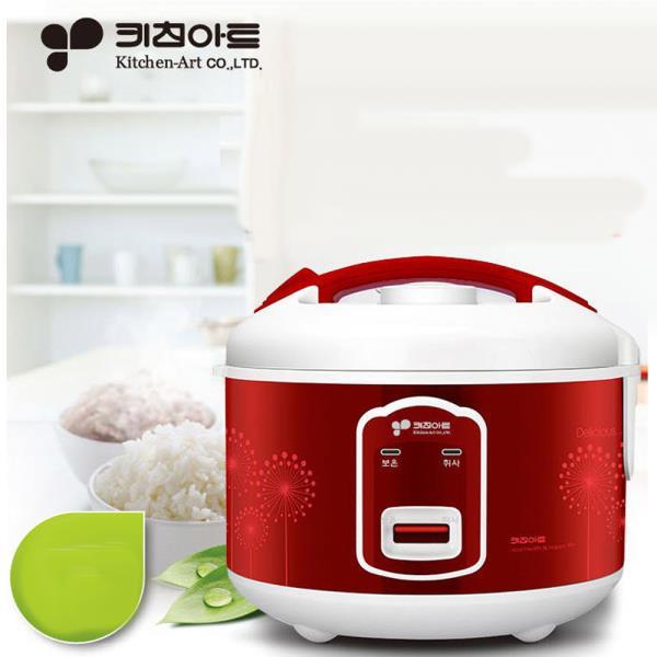 키친아트 4인용 미니밥솥 전기밥통 300