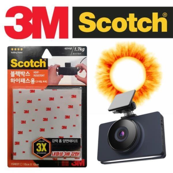 3M 3배 고내열 블랙박스 하이패스 테이프