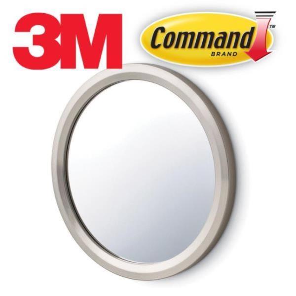 3M 코멘드 고급 니켈 욕실메탈거울