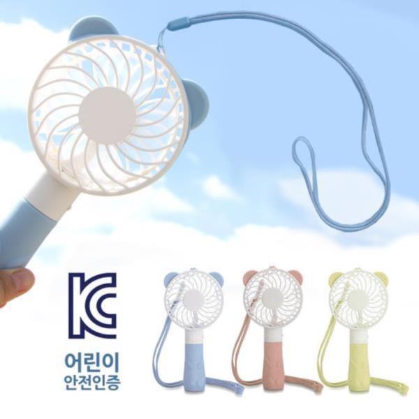 7표정 목걸이줄 곰돌이 핸드 손선풍기
