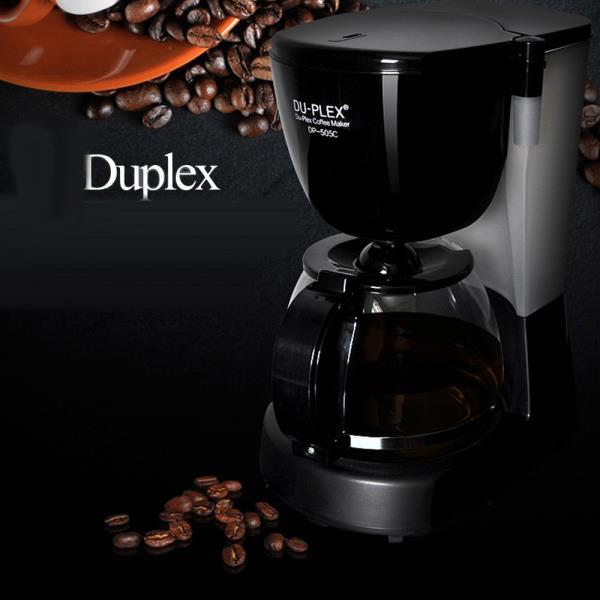 듀플렉스 커피메이커 최대12인용 505C 대형