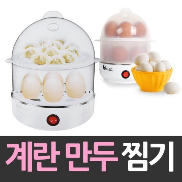만두 계란 찜기 2단 스팀조리기