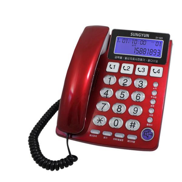 강력벨 발신자표시 유선전화기 523