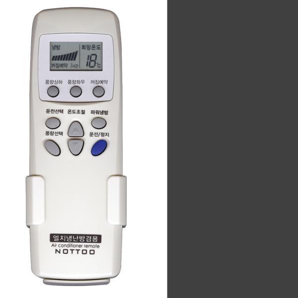엘지 LG 에어컨 냉방 난방기 거치대리모콘