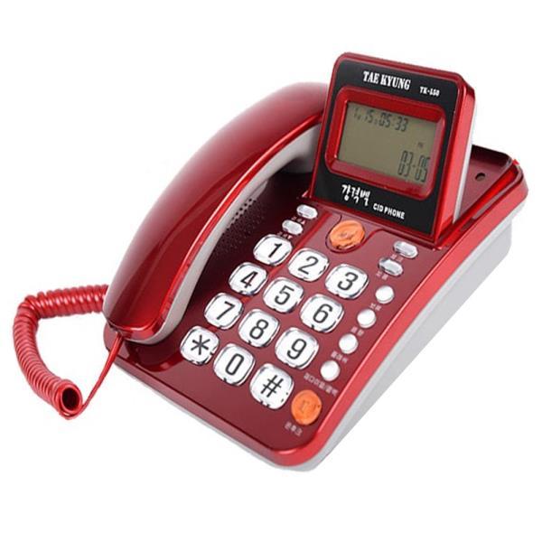 빅버튼 강력벨 발신자표시 550 CID유선전화기
